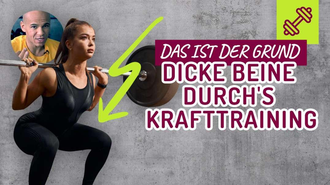 110 - DICKE BEINE durch's KRAFTTRAINING !? Das ist der Grund !  Coach Cecil 2017/2018